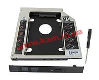 "Карман-адаптер Maiwo для подключ. 2,5"" HDD/ SSD SATA 3.0 в отсек привода ноутбука толщ.9,5 (NSTOR-9)"
