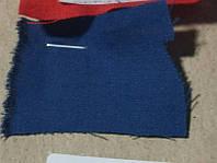 Ткань для костюмов Поплин 1.13 темно-синий