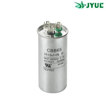 CBB65 (40+5) mkf ~ 450 VAC. Конденсатор для кондиціонерів (2 в 1) (пуск та робота) JYUL (50*100 mm)