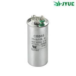 CBB65 (20+5) mkf ~ 450 VAC. Конденсатор для кондиціонерів (2 в 1) (пуск та робота). JYUL (45*75 mm)