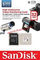 Карта памяти SanDisk High Endurance Video Monitoring microSDHC 32GB Class 10 20MB (SDSDQQ-032G-G46A)