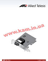 Сетевая карта Allied Telesis 100Mbps Fast Ethernet, PCI-E, LC connector (AT-2711LX/LC-001)