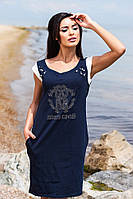 Тёмно синее короткое хлопковое платье с принтом и кармашиками, батальное. Арт-5707/57