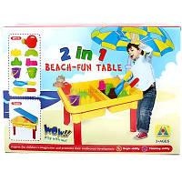 Детский столик-песочница M0831
