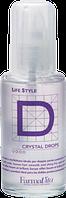 Farmavita HD Life Style CRYSTAL DROPS кристальные капли 100 мл 8022033004703
