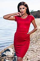 Элегантное замшевое платье с карманами в красном цвете, больших размеров. Арт-5708/57