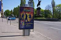 Ситилайты на бул. Шевченка