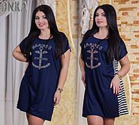 Платья, сарафаны 48+