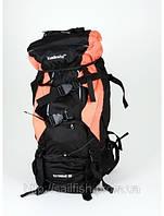 Рюкзаки туристические на 80л