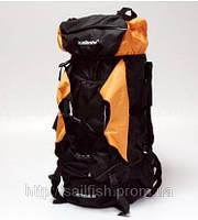 Рюкзак для похода 80л с жесткой спинкой