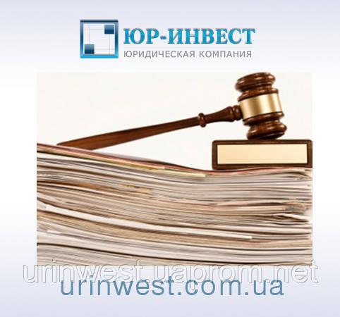 Рада приняла закон о выполнении судебных решений