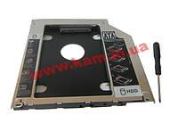"Карман-адаптер Maiwo для подключ. 2,5"" HDD/ SSD SATA3 в отсек привода Macbook (Pro/ (NSTOR-macbook)"