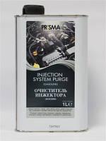 Жидкость для очистки инжекторов и топливной системы Prisma Injection System Purge