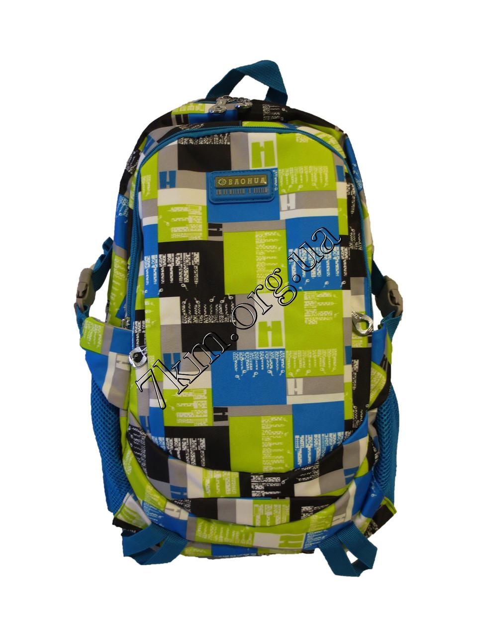 Школьный рюкзак для мальчиков Baohua синий -салатовый CR B22-13 (45х30см.)