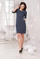 Трикотажное тёмно синее платье в белый горох с кармашиками, батал. Арт-5713/57