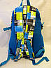Школьный рюкзак для мальчиков Baohua синий -салатовый CR B22-13 (45х30см.), фото 3