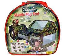 Палатка А999-144 в сумке