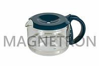 Колба с крышкой для кофеварки Kenwood KW671653