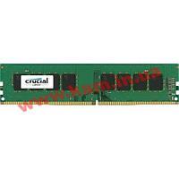 Оперативная память Crucial 8 GB DDR4 2133 MHz (CT8G4DFS8213)