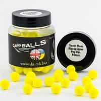 CarpBalls Pop Ups Sweet Plum&Black Pepper 10mm(Сладкая слива и Черный перец).