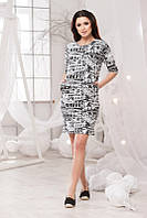 Модное трикотажное платье с орнаментом и кармашиками, батал. Арт-5713/57