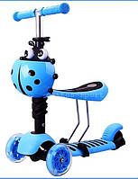 Самокат-беговел Scooter mini 3в1 (голубой) сиденье, корзинка, светящ. колёса.