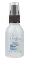 OPI RapiDry Spray Спрей для сушки Лака с маслом Авоплекс 120 мл