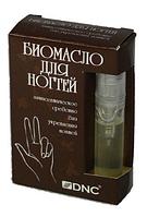 ДНЦ Косметика DNC Биомасло антисептический, средство для укрепления ногтей 3мл