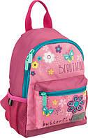 Рюкзак дошкольный детский Pretty Kite K16-534XXS-1