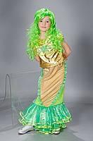 Карнавальные костюмы для детей Русалочка