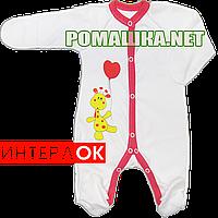 Человечек для новорожденного р. 56 демисезонный ткань ИНТЕРЛОК 100% хлопок ТМ Свит 3132 Персиковый