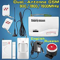 Беспроводная GSM сигнализация для дома, дачи, гаража Усиленная