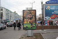Ситилайты возле «Палаца Украины»