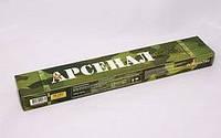 "Электрод ""АРСЕНАЛ"" АНО-21 3,0 мм (2,5кг)"