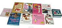 Найди свою любовь. 10 лучших книг комплект Добрая книга