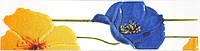 07741   Monocolor Poppy BL - Фриз 275x70