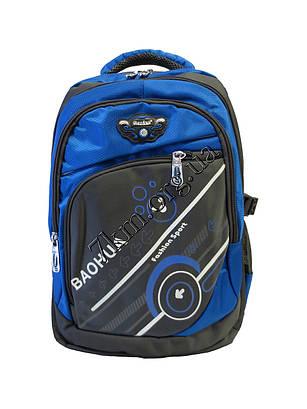 Школьный рюкзак для мальчиков Baohua CR BH 0157 (40х28см.)