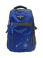 Школьный рюкзак для мальчиков Baohua CR BH 0150 (50х35см.)