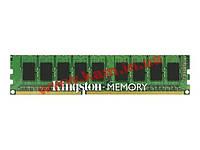 Оперативная память Kingston DDR3L-1600 8192MB PC3-12800 ValueRAM ECC (KVR16LE11/8HB)