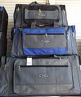 Дорожные сумки оптом  - размер 50см арт. 272-50, фото 1
