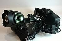 Налобный фонарик  CREE XM-L T6 LED авто 12 V
