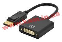 Адаптер ASSMANN DisplayPort to DVI-I (24+5) (AK-340409-001-S)