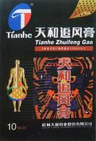 Пластырь Тяньхэ Чжуйфэн Гао (Tianhe Zhuifeng Gaо) oбезболивающий усиленный 1уп /5 шт