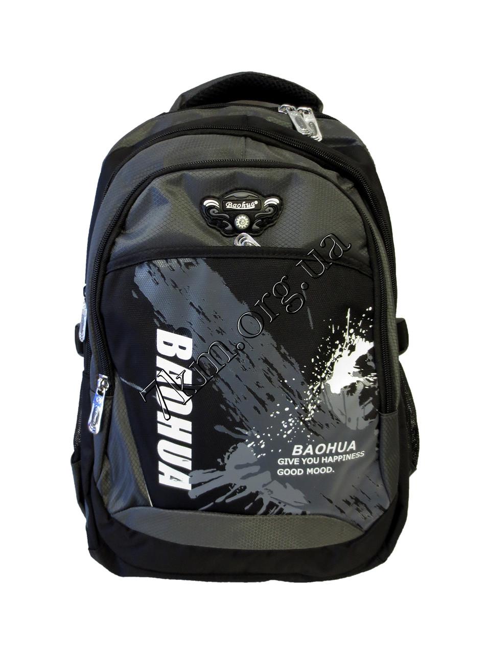Школьный рюкзак для мальчиков Baohua CR BH 0154 (45х35см.)