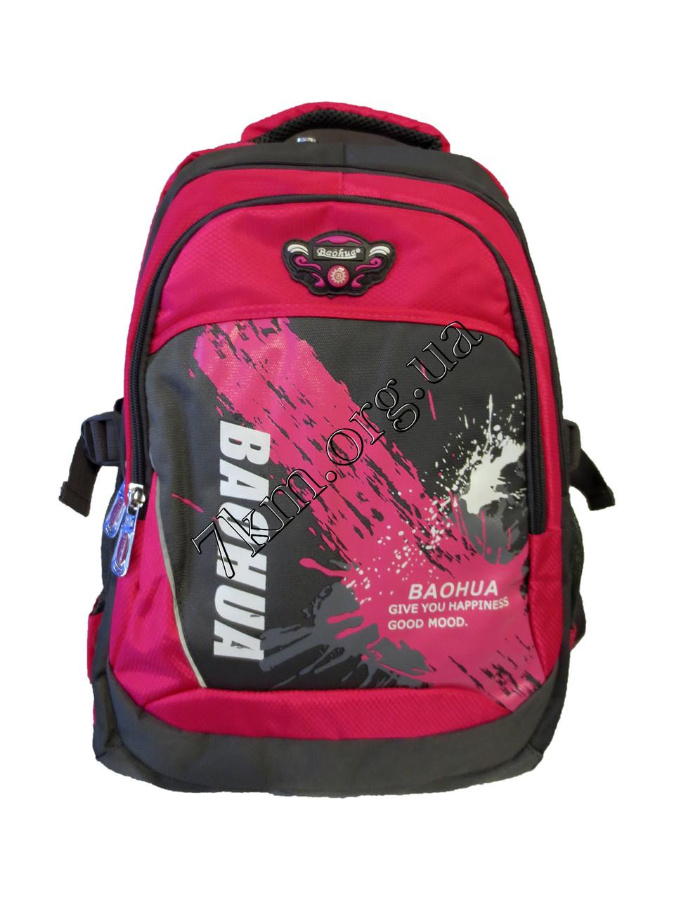 Школьный рюкзак для девочек Baohua CR BH 0154 (45х35см.)