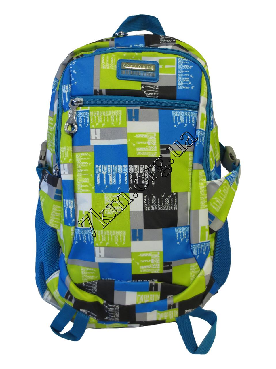 Школьный рюкзак для мальчиков Baohua CR B22 -1 (45х30см.)