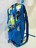 Школьный рюкзак для мальчиков Baohua CR B22 -1 (45х30см.), фото 2