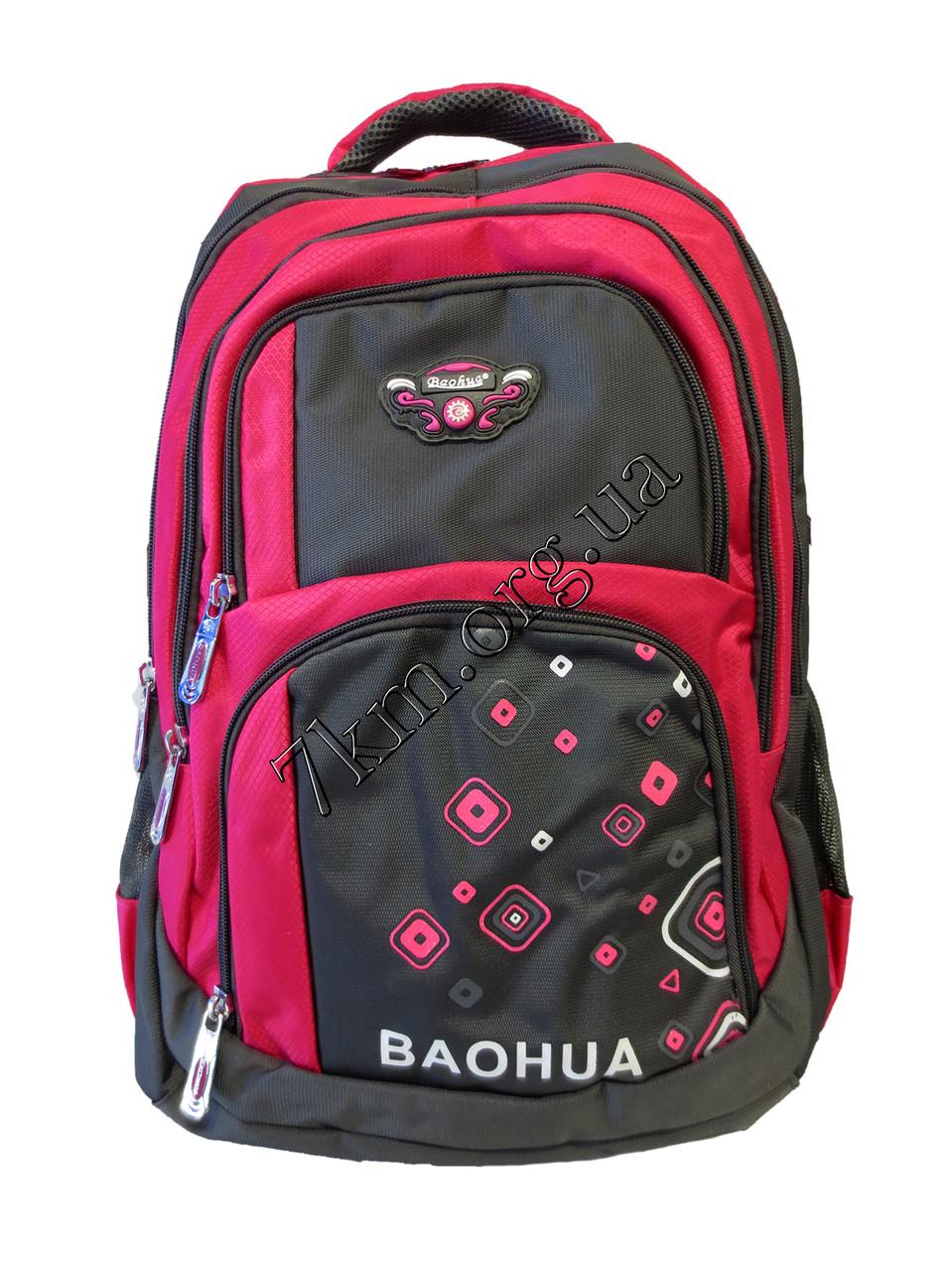 Школьный рюкзак для девочек Baohua CR BH 0142 (45х32см.)