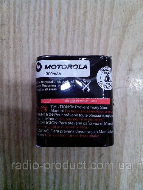Аккумулятор для радиостанции Motorola, усиленный 1300 mAh