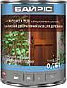 Байріс Aqualasur - 0,75л.  современное, экологически безвредное средство для защиты древесины.